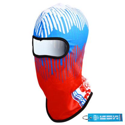 Набор Rus, балакалава спортивная, 54,5 × 45 см, брелок 13,2 × 2,8 см