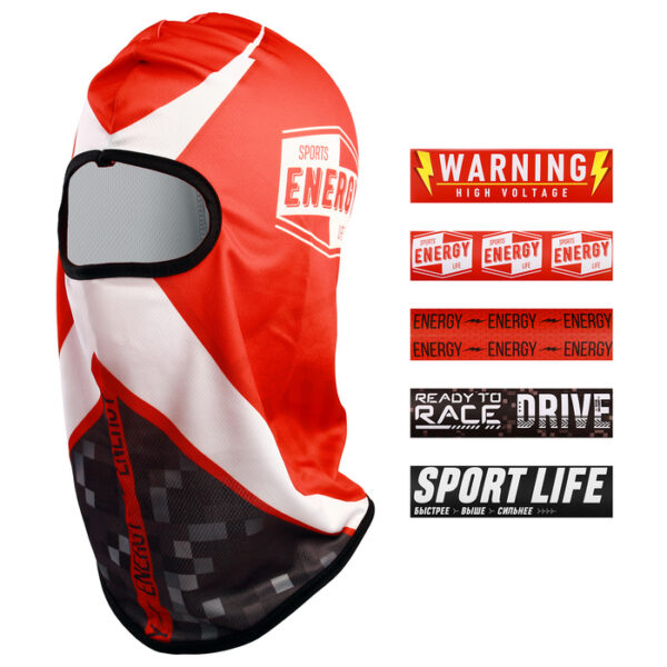 Набор Sport energy, балаклава спортивная 54,5 × 45 см, 5 наклеек 15 × 4 см